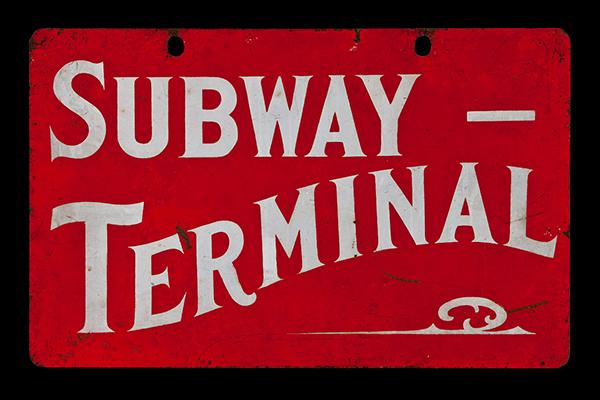 master-subwayterminal